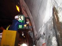 成川トンネルひび割れ漏水止水工事