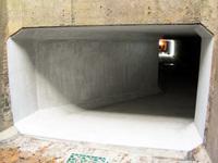 小倉排水機場樋門保護工法