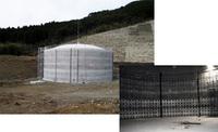 ファームポンド金峰タンク内パラテックス防水